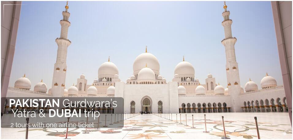 Pakistan Gurdwara Yatra